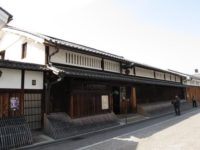 The Okura Kinenkan entrance