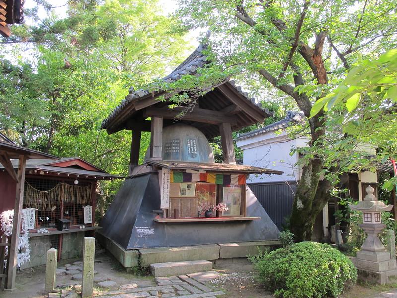 Choken-ji Temple grounds