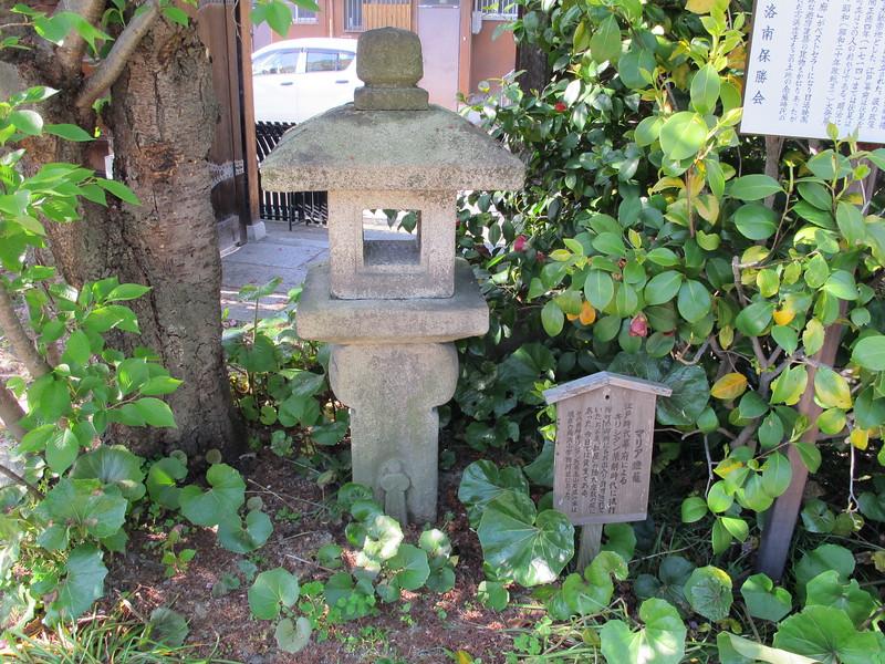 The Maria Lantern at Choken-ji