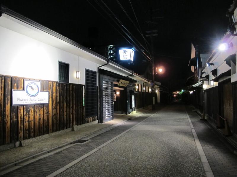 Kizakura Kappa Country at night