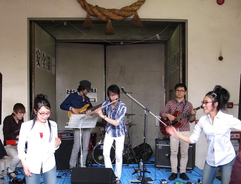 Local jazz band, Fujiya Mountain