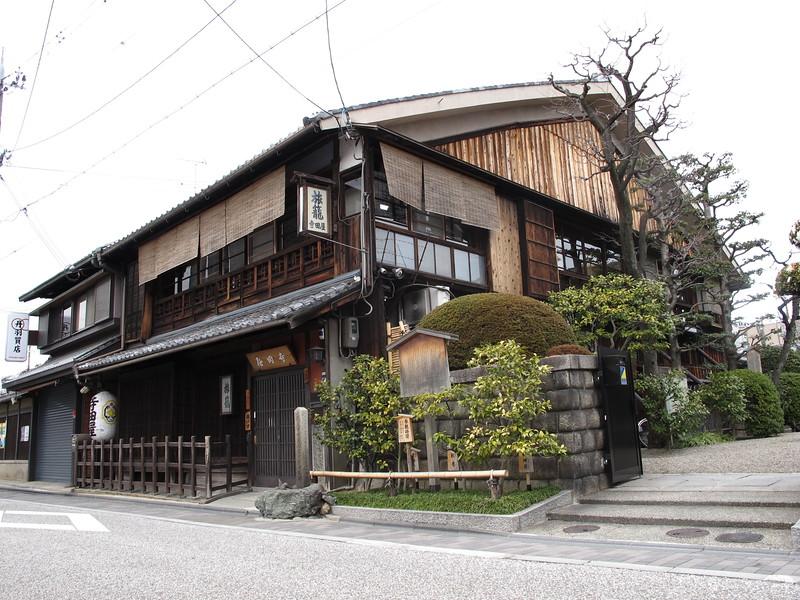 The Teradaya Inn