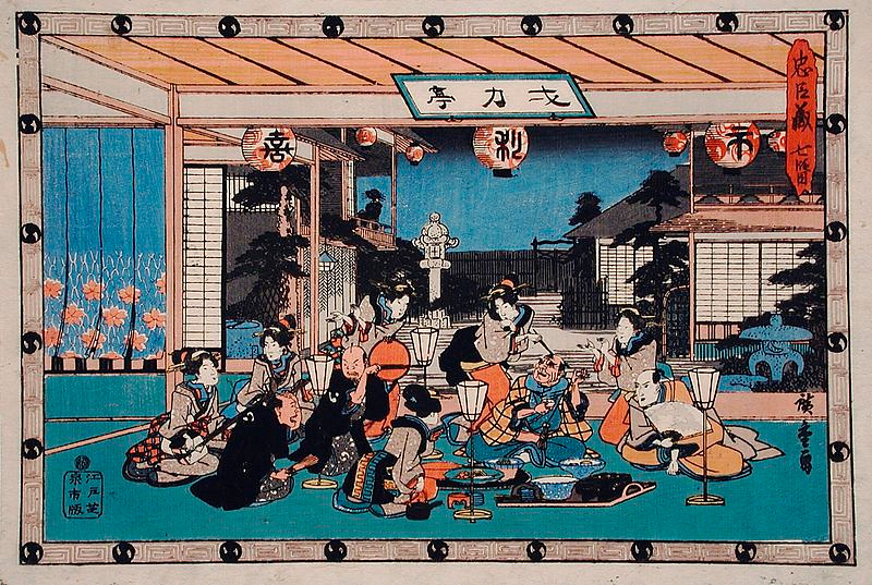 A woodblock print by Utagawa Hiroshige depicts Oishi Kuranosuke at the Ichiriki Chaya