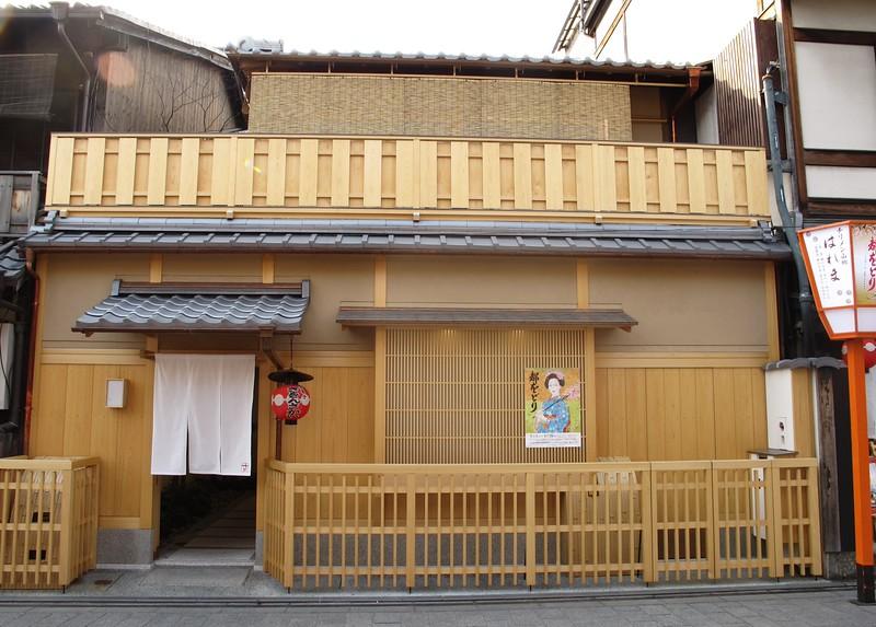Patisserie Gion Sakai: exterior