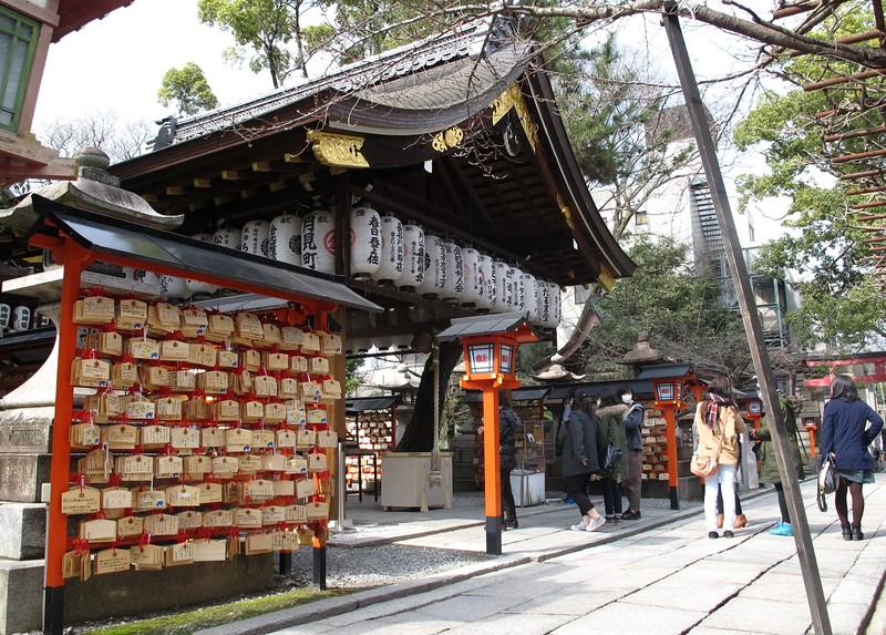 At Yasui Kompira-gu