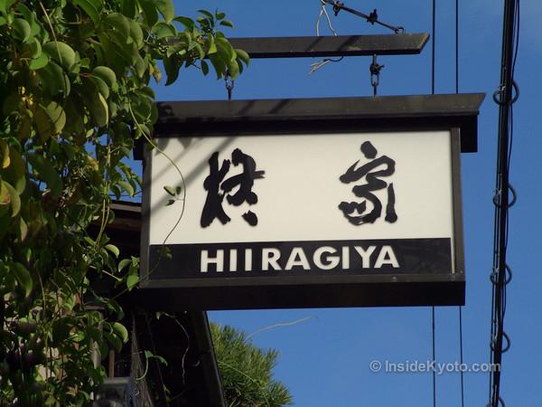 Hotel Hiiragiya Downtown Kyoto