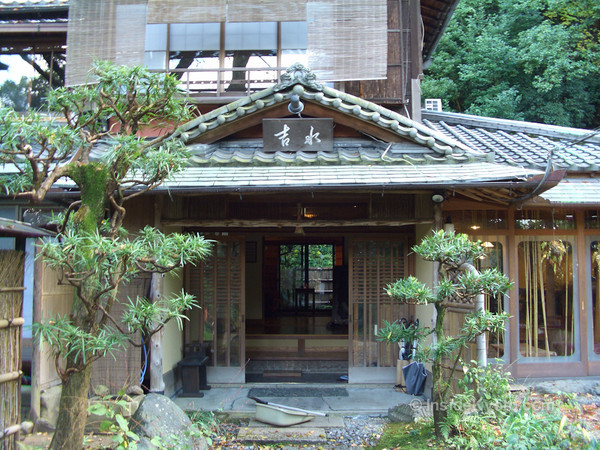 Hotel Kyoto Yoshimizu Southern Higashiyama