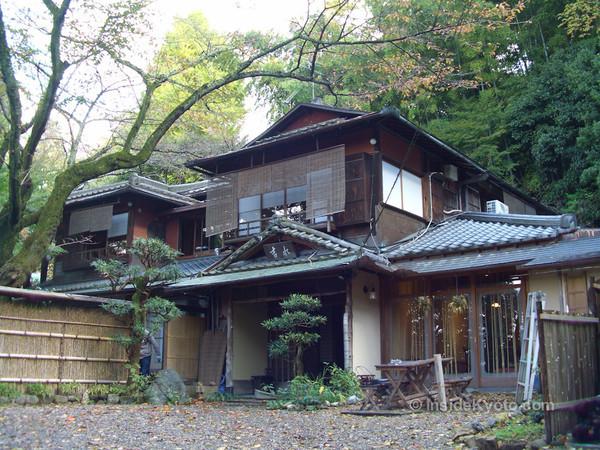 Kyoto Yoshimizu Ryokan Southern Higashiyama
