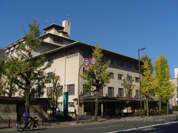 Hotel Palace Side Hotel Central Kyoto