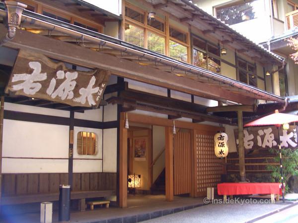 Hotel Ryokan Ugenta Kibune