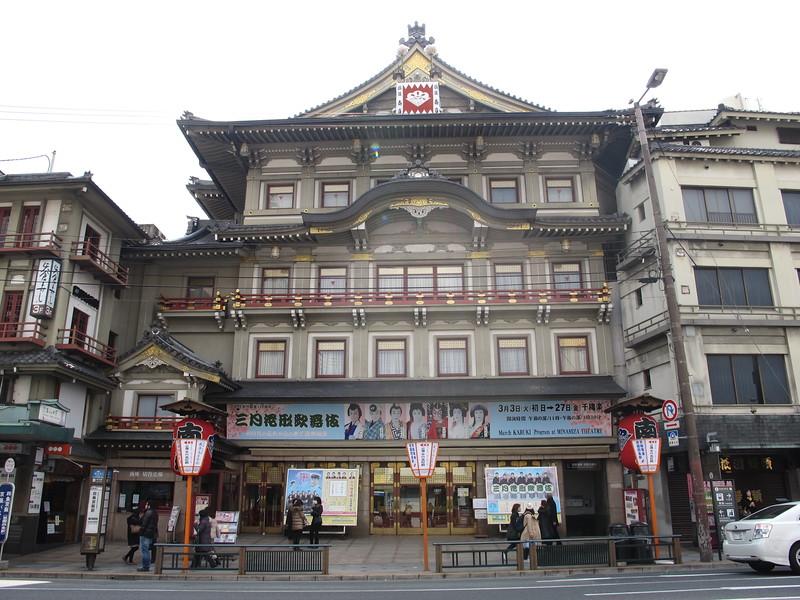Kyoto's Minamiza Theater image copyright Michael Lambe