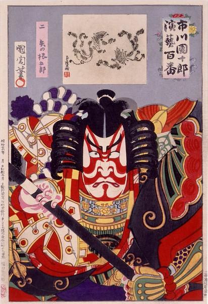 An 1893 woodblock print by Toyohara Kunichika depicting Soga Goro brandishing an arrow. image copyright Michael Lambe