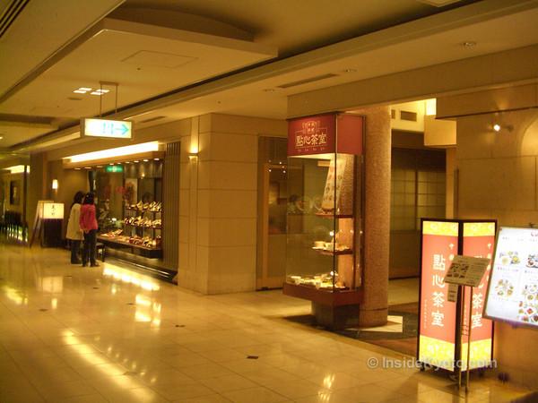 Restaurant Eat Paradise - Kyoto Station Area