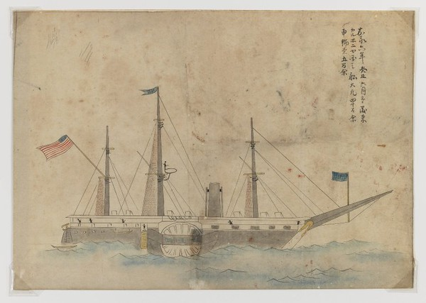 A Japanese depiction of Commodore Matthew Perry's Black Ship