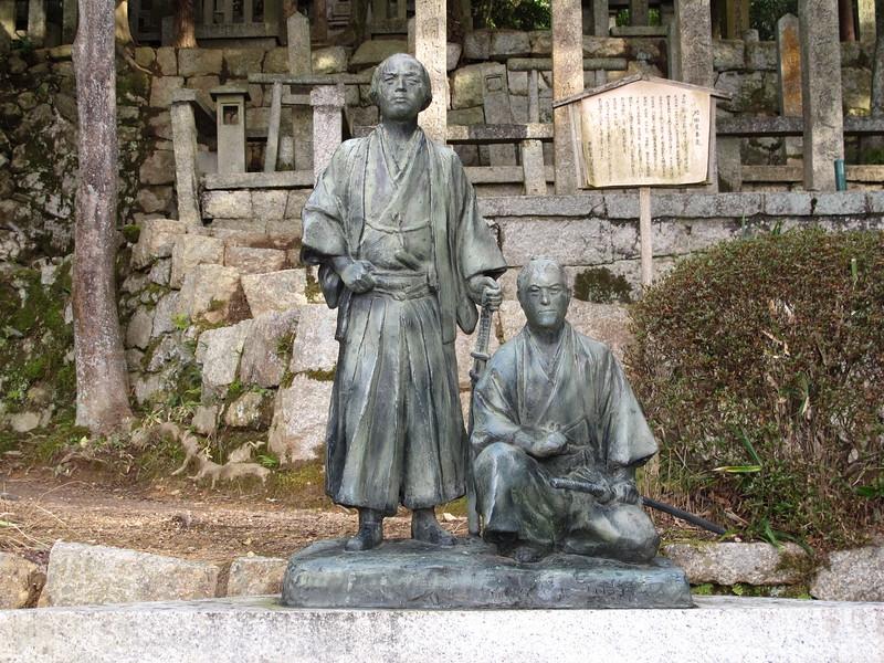 Statues of Sakamoto Ryōma and Nakaoka Shintaro