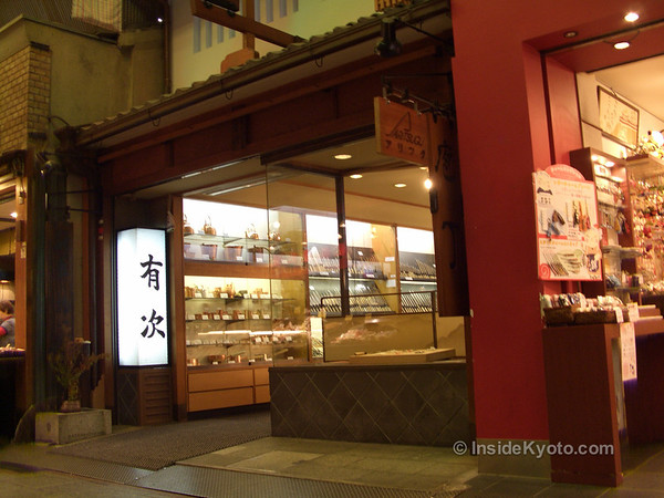 Shop Aritsugu Downtown Kyoto