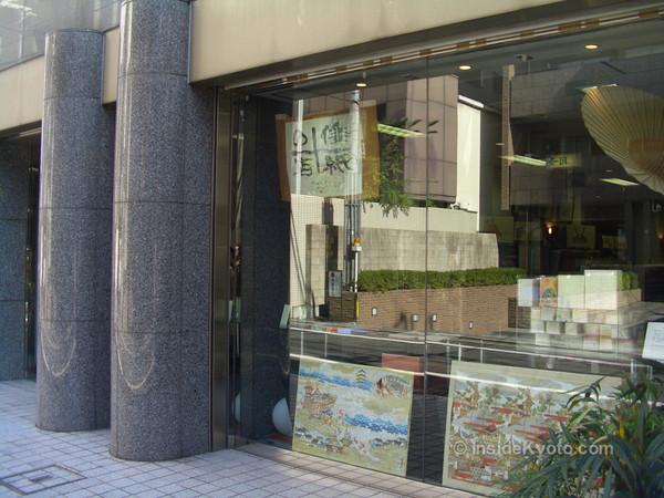 Shop Wagaminomise Morita Washi Downtown Kyoto
