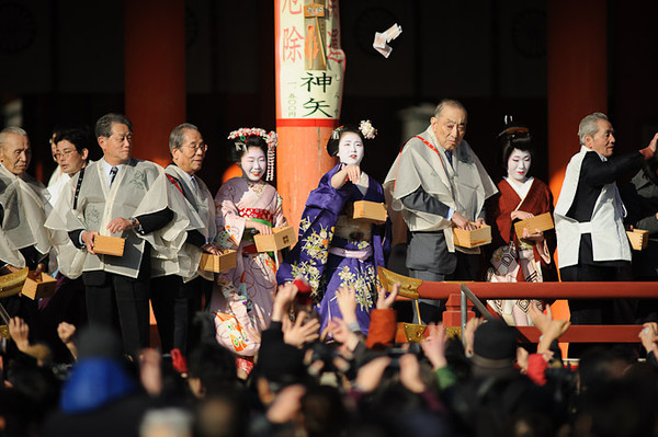 Setsubun Festival image copyright Jeffrey Friedl