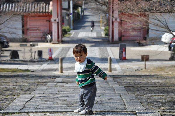 Child at Shinyodo Temple Entrance, Kyoto