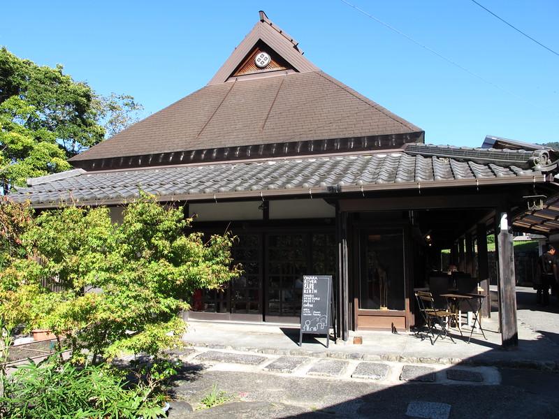Ohara Riverside Café Kirin