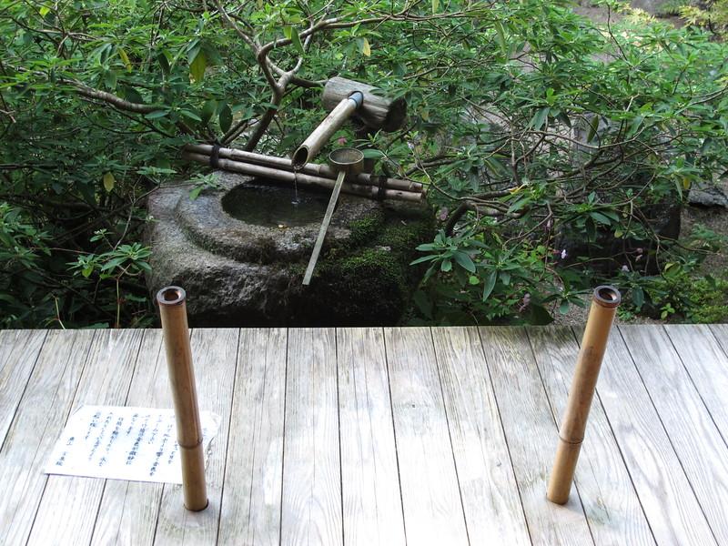 The suikinkutsu