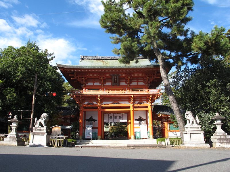 Imamiya Shrine main entrance