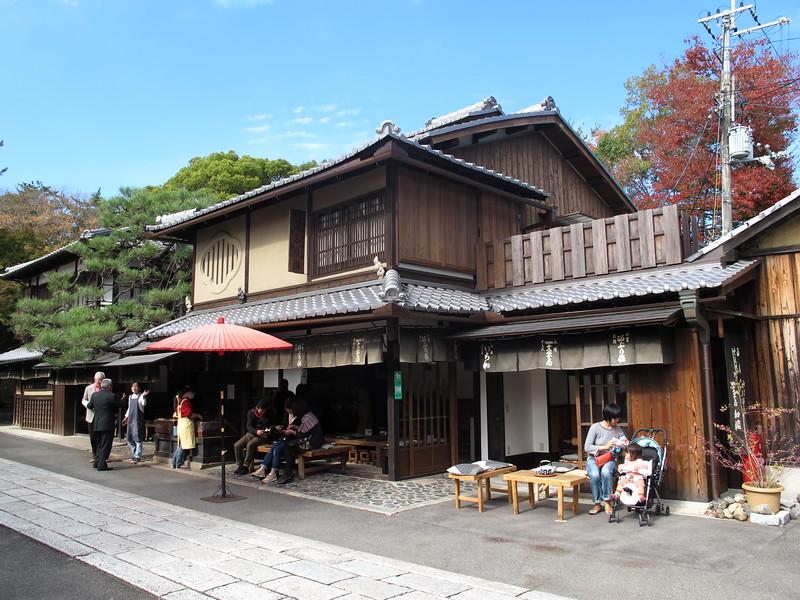Ichiwa abura mocha shop