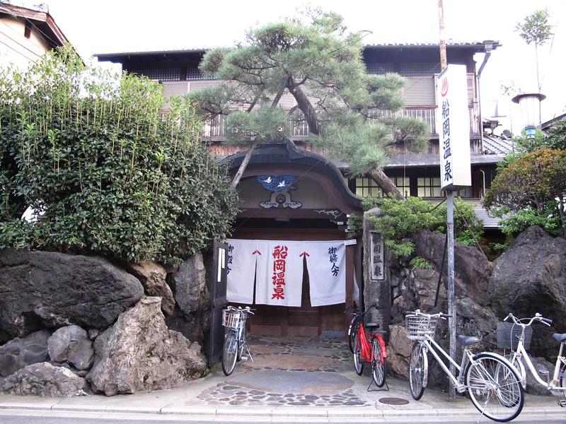 Funaoka Onsen