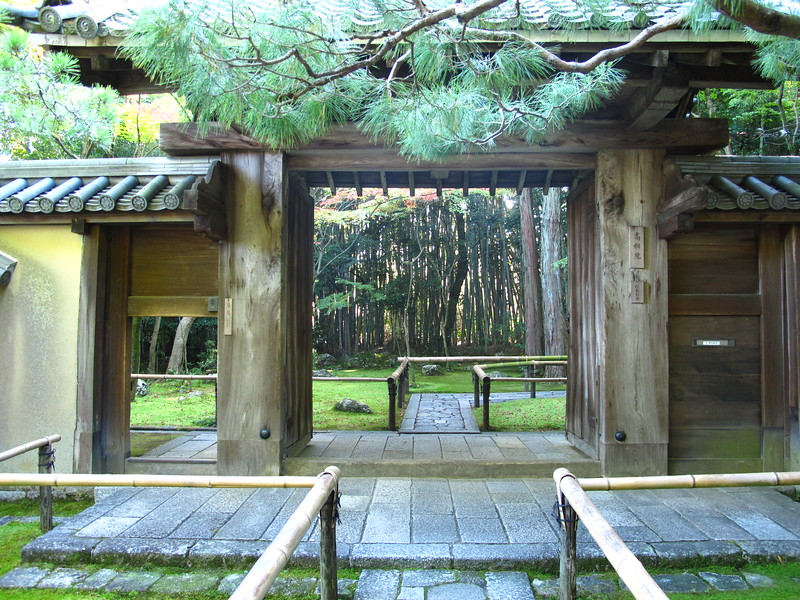 Entrance to Koto-in – the first gate