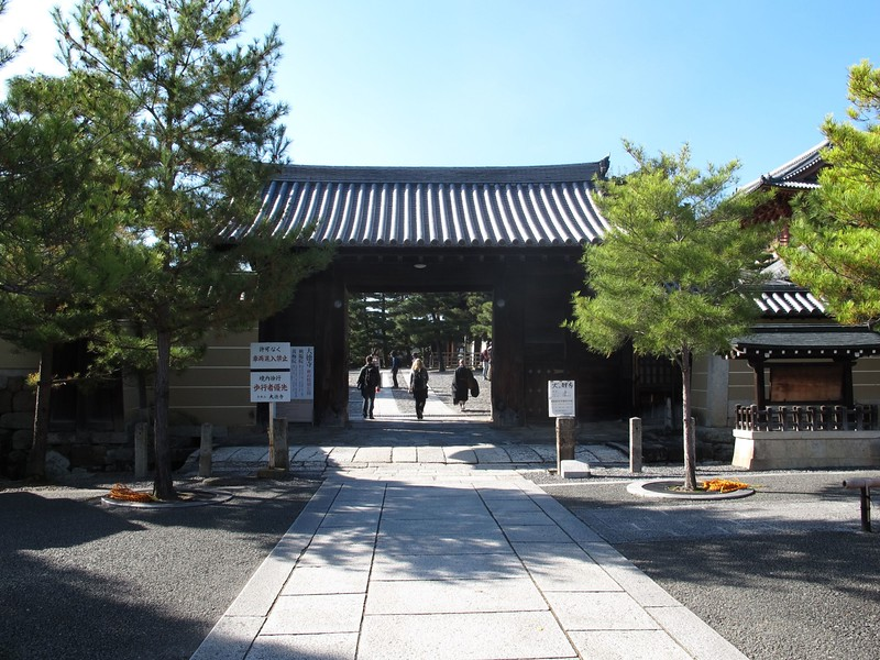 The Main Gate of Daitoku-ji