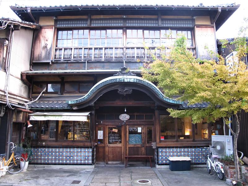 Sarasa Nishijin
