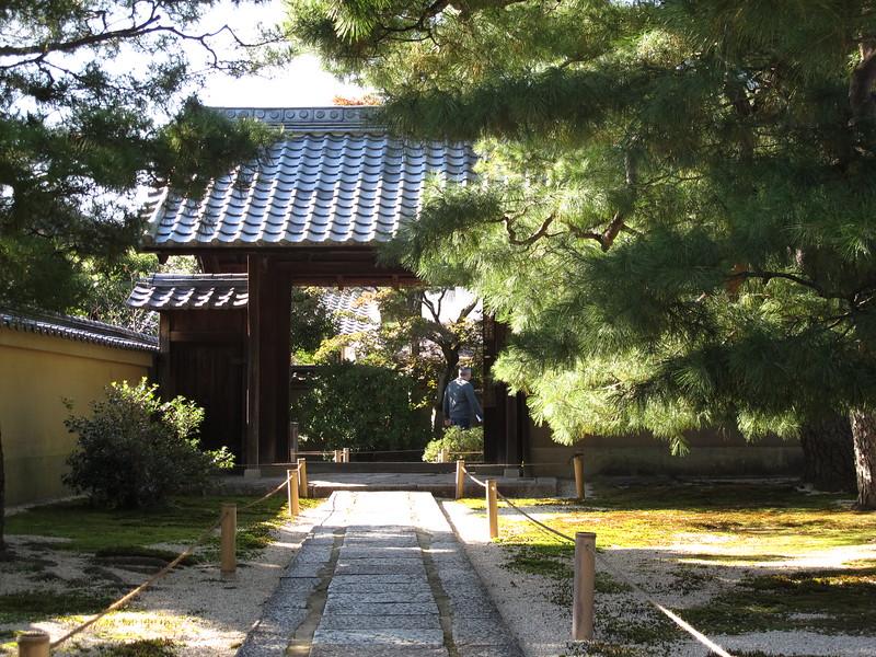 Entrance to Izusen