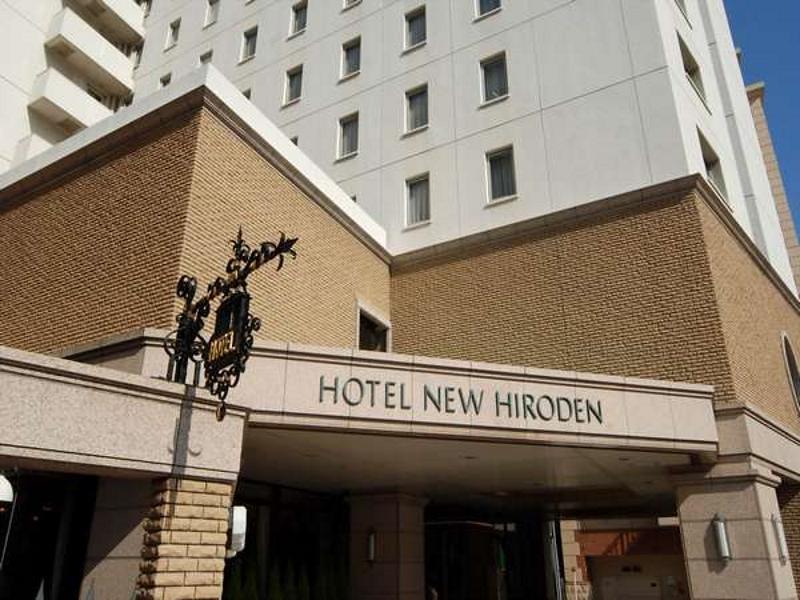 Hotel New Hiroden, Hiroshima and Miyajima