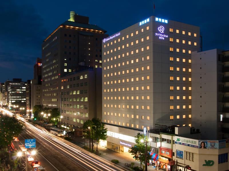 Daiwa Roynet Hotel Hiroshima, Hiroshima and Miyajima