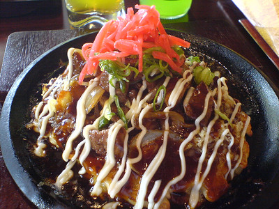Best Places To Eat In Hiroshima And Miyajima, image copyright Lil' Dee