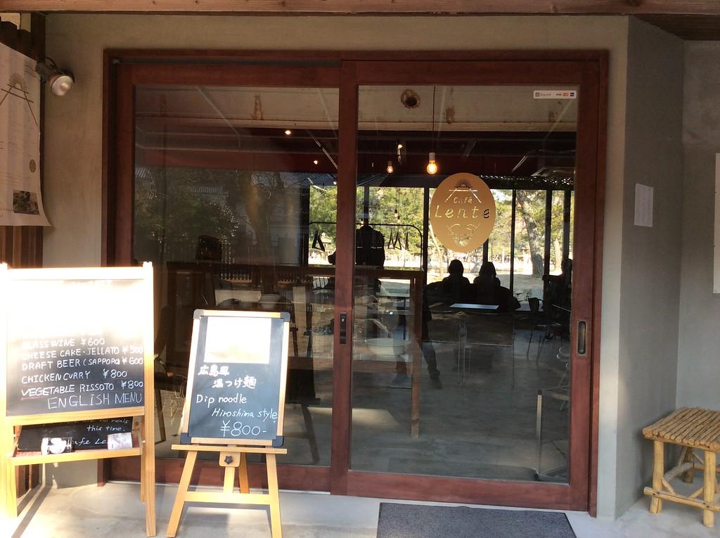 Café Lente, Miyajima
