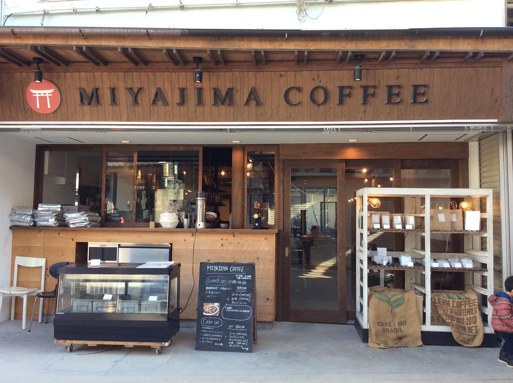 Miyajima Coffee, Miyajima