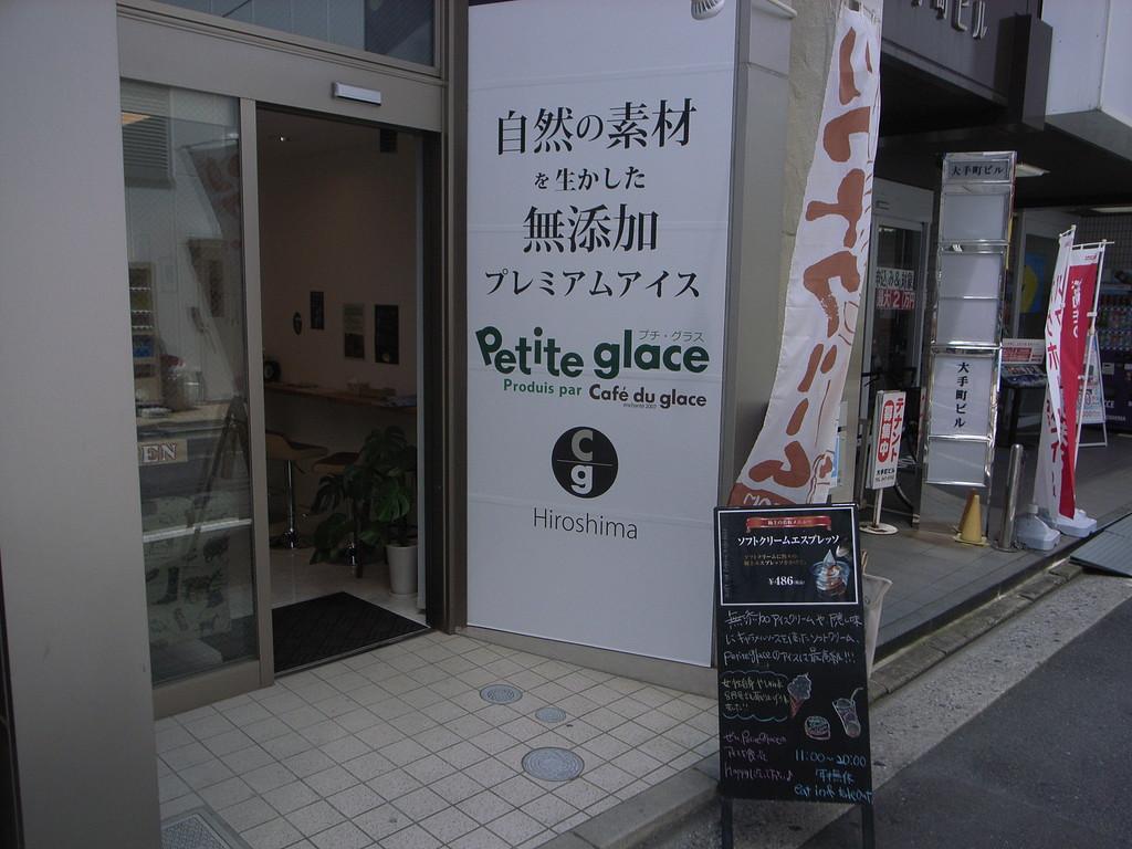Petite Glace, Downtown Hiroshima