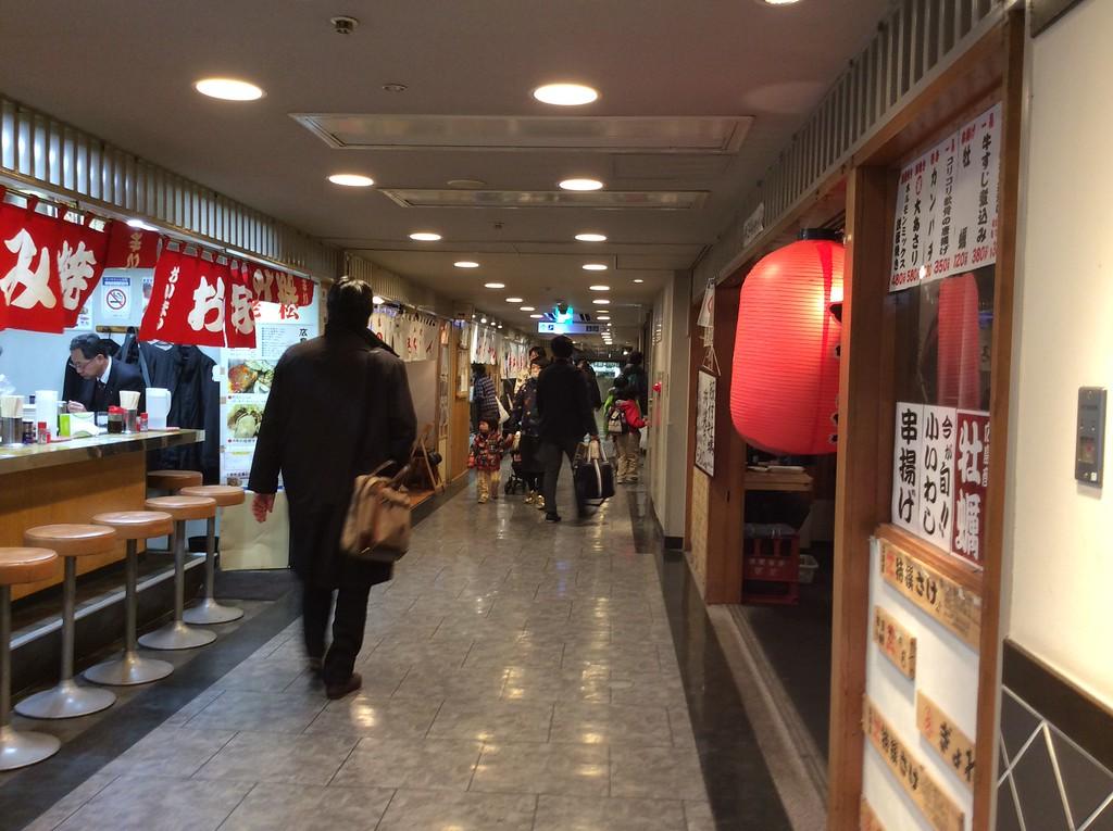Hiroshima Station ASSE, Miyajima