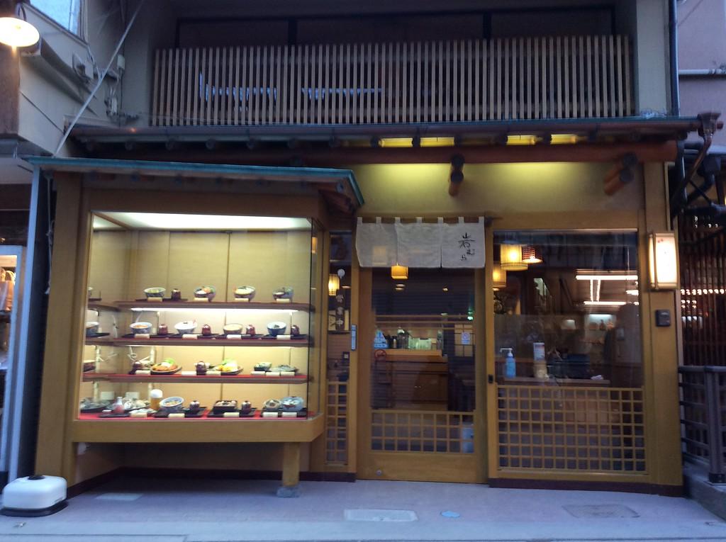 Iwamura Restaurant, Miyajima