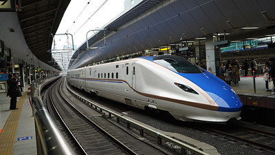 How To Get To Kanazawa, image copyright muto_masataka