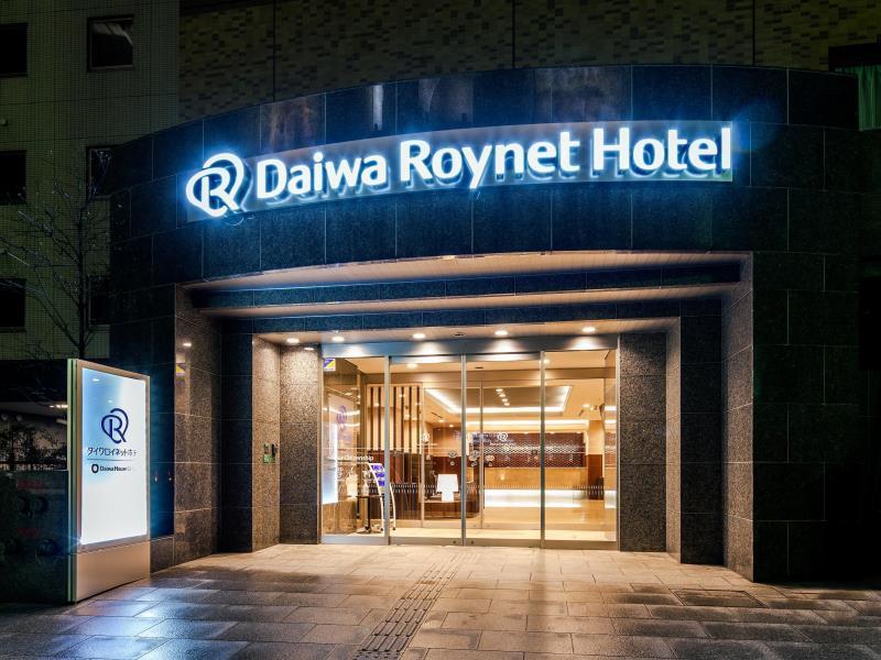 Daiwa Roynet Hotel Kanazawa, Kanazawa