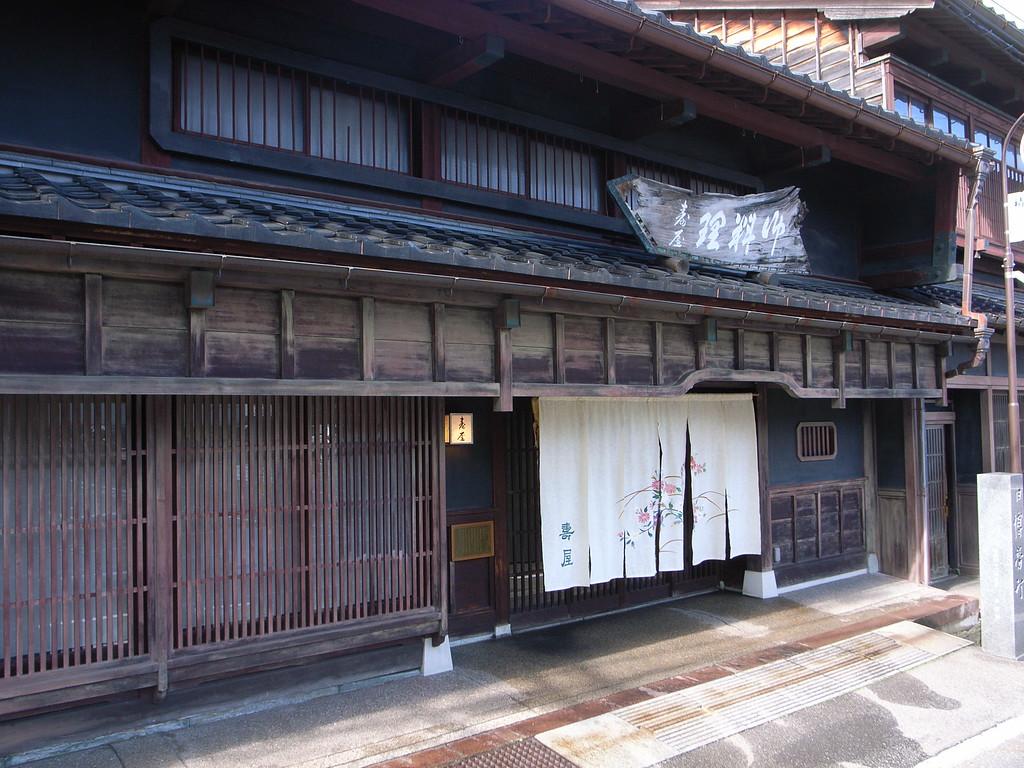 Kotobukiya, Kanazawa