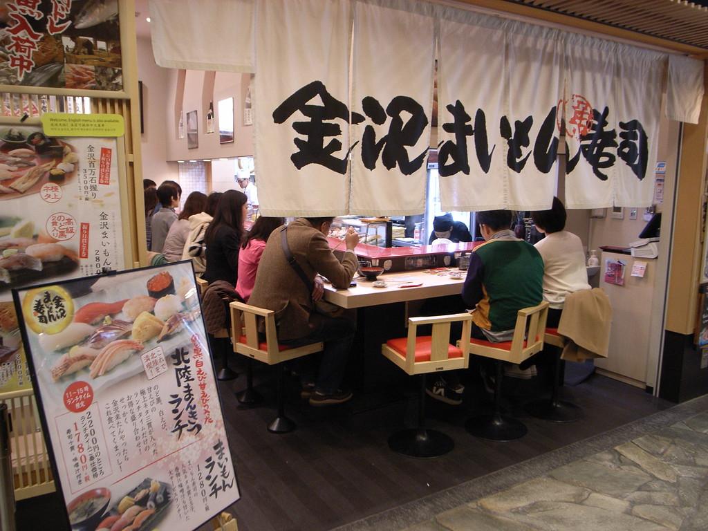Kanazawa Maimon Sushi, Kanazawa
