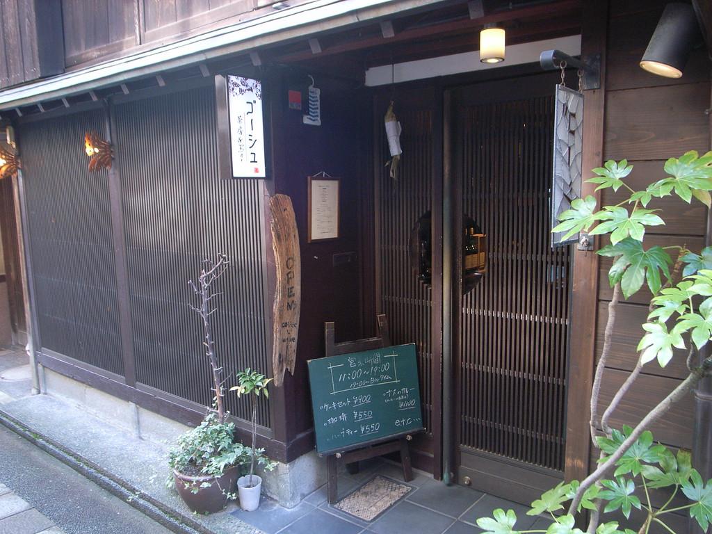 Gauche, Kanazawa
