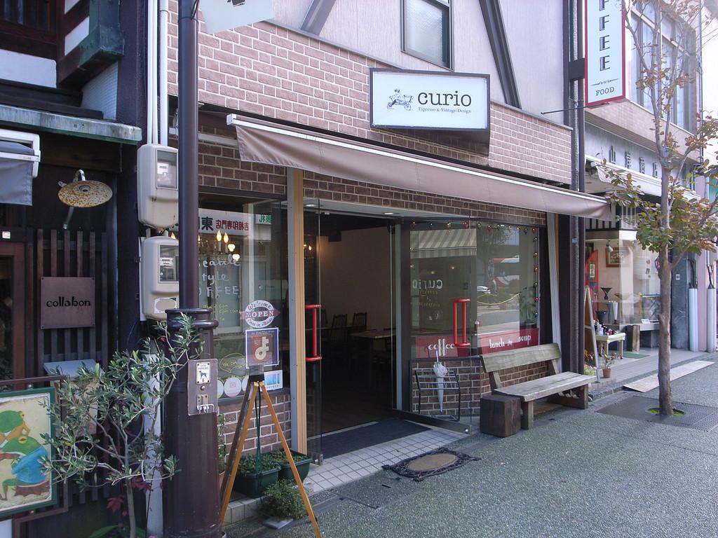 Curio Espresso & Vintage Design, Kanazawa