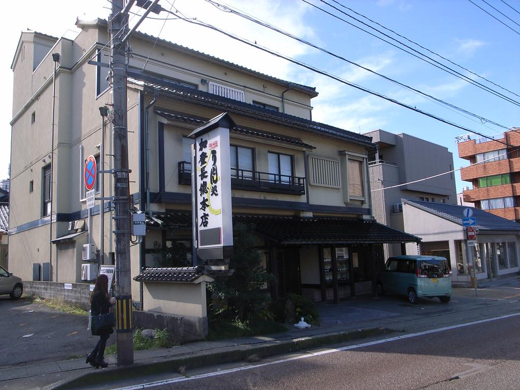 Kadocho Souhonten, Kanazawa