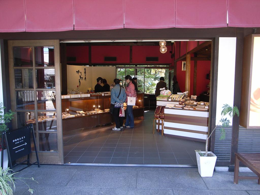Taro, Kanazawa
