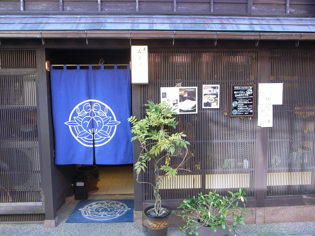 Higashiyama Mizuho , Kanazawa