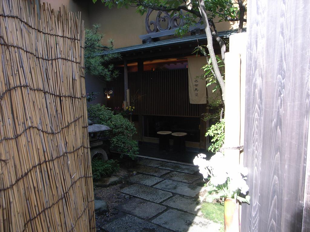 Otomezushi, Kanazawa